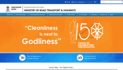 What Parivahan.gov.in website looked like in 2019 (2 years ago)