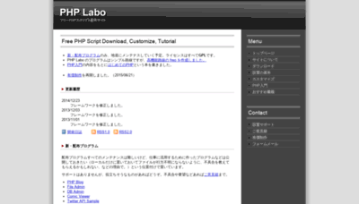 What Php-labo.net website looked like in 2019 (1 year ago)