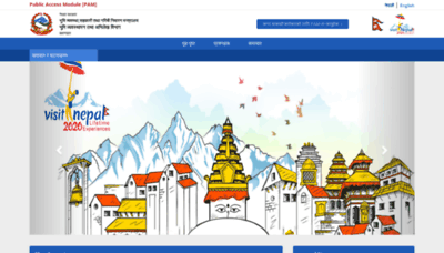 What Public.dolma.gov.np website looked like in 2020 (1 year ago)