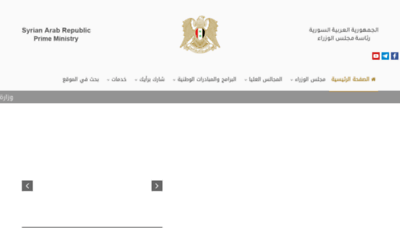 What Pministry.gov.sy website looked like in 2020 (1 year ago)