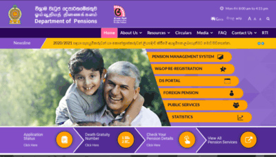 What Pensions.gov.lk website looked like in 2020 (1 year ago)