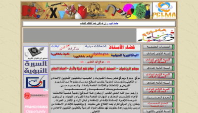 What Pc1.ma website looked like in 2020 (1 year ago)