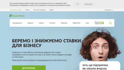 What Privatbank.ua website looked like in 2020 (1 year ago)