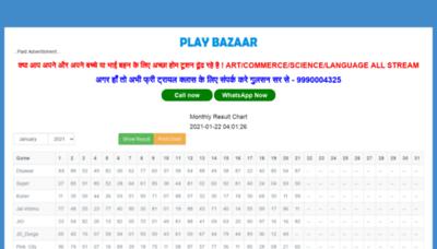 What Playbazaar.xyz website looks like in 2021