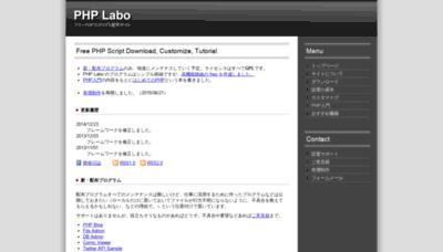 What Php-labo.net website looks like in 2021