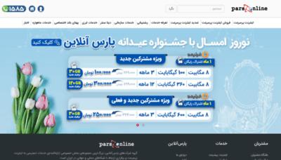 What Pol.ir website looks like in 2021