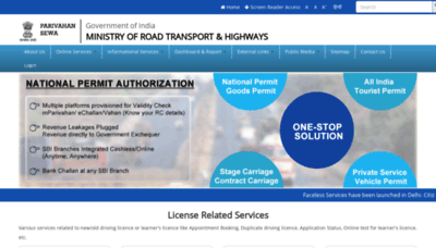 What Parivahan.gov.in website looks like in 2021