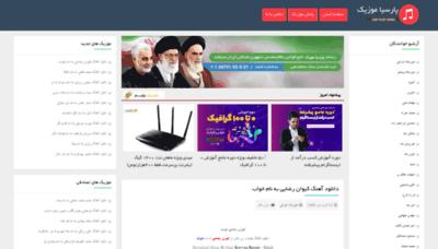 What Parsiamusic.ir website looks like in 2021