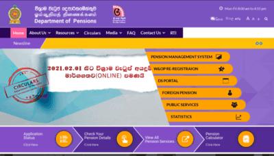 What Pensions.gov.lk website looks like in 2021