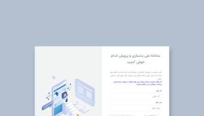 What Portal.iranbbf.ir website looks like in 2021