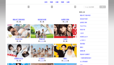 What Qdramas.biz website looked like in 2019 (2 years ago)