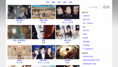 What Qdramas.biz website looked like in 2020 (1 year ago)