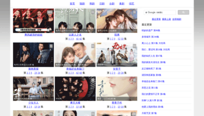 What Qdrama.net website looked like in 2020 (This year)