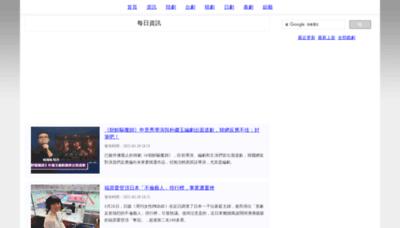 What Qdramas.biz website looks like in 2021