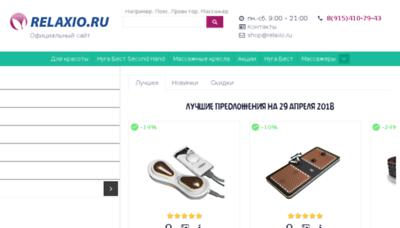 What Relaxio.ru website looked like in 2018 (3 years ago)