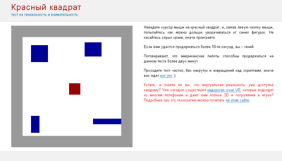 What Redsquare.2-na-2.ru website looked like in 2018 (3 years ago)