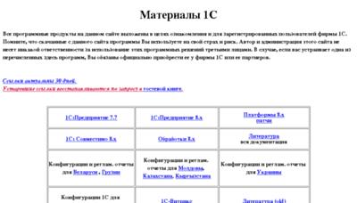 What Rebel666.ru website looked like in 2018 (3 years ago)