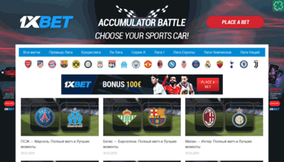 What Replayfootballmatches.net website looked like in 2019 (2 years ago)