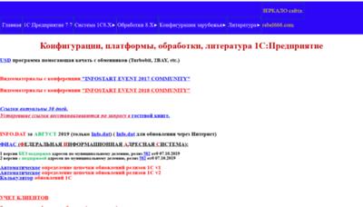 What Rebel666.ru website looked like in 2019 (2 years ago)