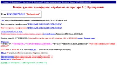 What Rebel666.ru website looked like in 2020 (1 year ago)