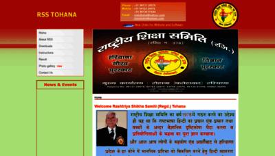 What Rsstohana.in website looks like in 2021