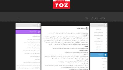 What Roztabligh.ir website looks like in 2021