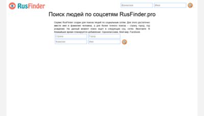 What Rusfinder.pro website looks like in 2021