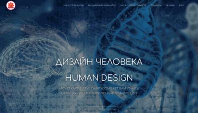 What Ravechart.org website looks like in 2021