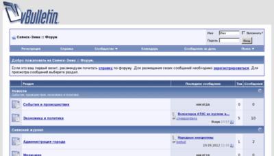What Sayansk-zima.ru website looked like in 2013 (8 years ago)