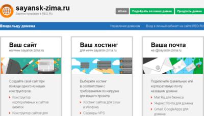 What Sayansk-zima.ru website looked like in 2014 (7 years ago)
