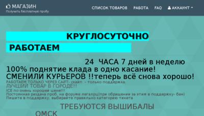 What Skbar.biz website looked like in 2015 (6 years ago)