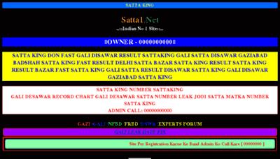 What Satta1.net website looked like in 2015 (5 years ago)