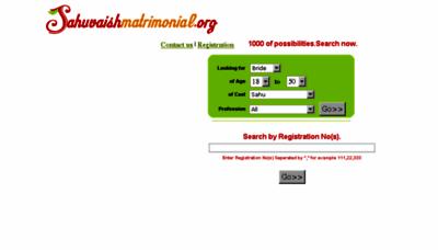 What Sahuvaishmatrimonial.org website looked like in 2016 (5 years ago)