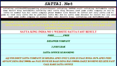 What Satta1.net website looked like in 2016 (5 years ago)
