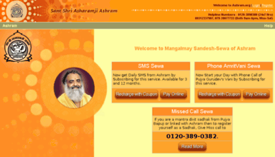 What Sms.ashram.org website looked like in 2017 (3 years ago)