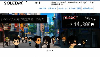 What Soleda.jp website looked like in 2017 (3 years ago)