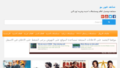 What Shahid4u.club website looked like in 2017 (3 years ago)