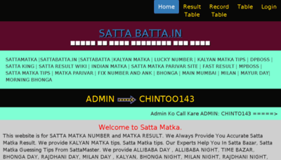What Sattabatta.in website looked like in 2018 (3 years ago)