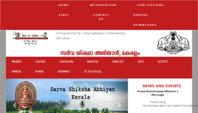 What Ssakerala.in website looked like in 2018 (2 years ago)