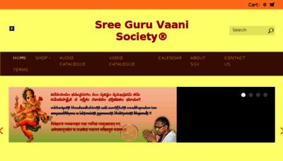 What Sriguruvaani.net website looked like in 2018 (2 years ago)