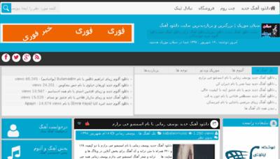 What Sabalanmusic.ir website looked like in 2018 (2 years ago)