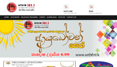 What Sethfm.lk website looked like in 2018 (3 years ago)