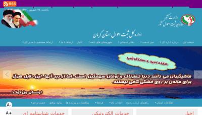 What Sabt-kr.ir website looked like in 2018 (2 years ago)
