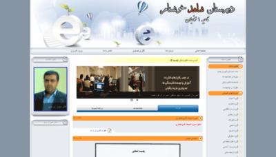 What Shahedekhoshnam.ir website looked like in 2018 (2 years ago)