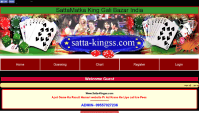 What Satta-kingss.in website looked like in 2018 (2 years ago)