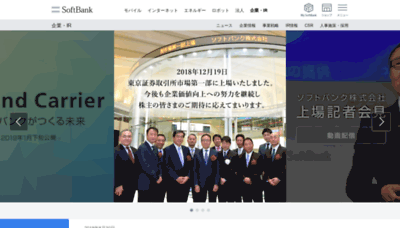 What Softbankbb.co.jp website looked like in 2019 (2 years ago)