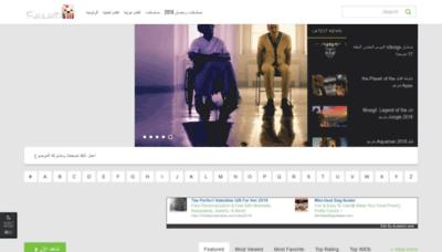 What Shahid4u.club website looked like in 2019 (2 years ago)