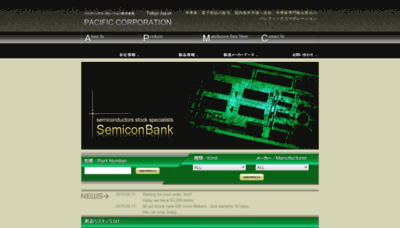 What Semiconbank.co.jp website looked like in 2019 (2 years ago)
