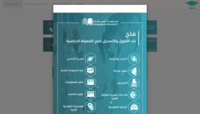 What Sajjel.me website looked like in 2019 (2 years ago)