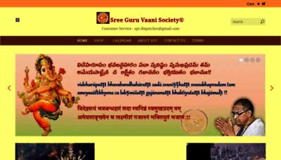 What Sriguruvaani.net website looked like in 2019 (1 year ago)